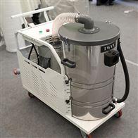 BK-1500爆款打磨车间吸尘器