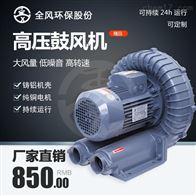 RB-4000.4KW全风环形鼓风机