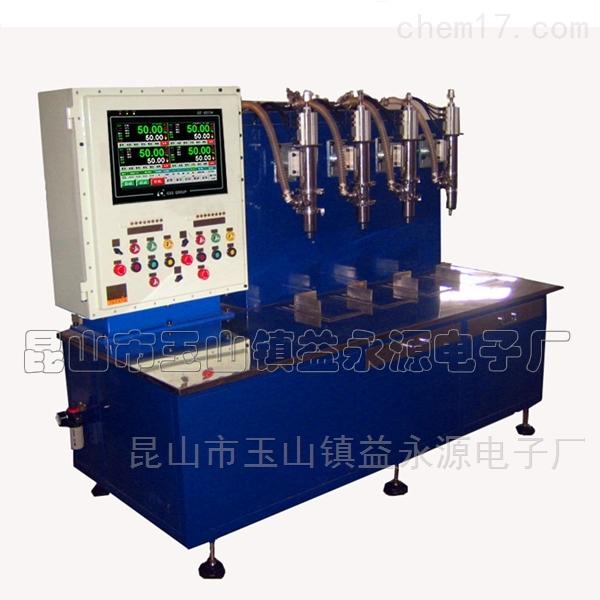 杭州膏状护肤品灌装机;浙江灌装厂商