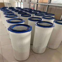 240×130×1200工业阻燃除尘PTFE覆膜滤筒