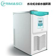 上海水循环冷却机-厂家现货销售-工业级
