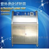 塔式紫外线老化试验箱