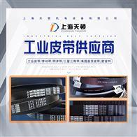 SPZ637LW进口传动皮带,SPZ637LW耐高温三角带