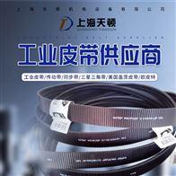 XPC4000XPC4000进口传动带,XPC4000耐高温三角带