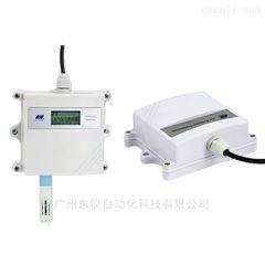 大气压力变送器|气压传感器