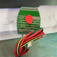 8262H086美国阿斯卡ASCO电磁阀