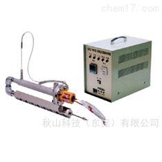 日本kikuchi Medas喷射干燥机
