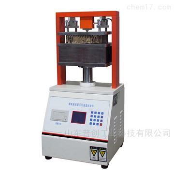 PT-A微电脑纸管平压强度试验机
