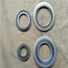 密封用带内外环金属四氟缠绕垫片销售价格