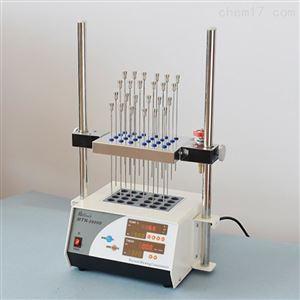 氮吹仪MTN-2800D氮吹浓缩装置
