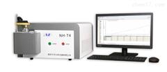 NH-T4全谱直读光谱仪