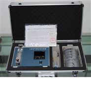 MKY-JWL-6 六级撞击式空气微生物采样器