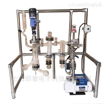 KDL2桌面分子蒸馏仪