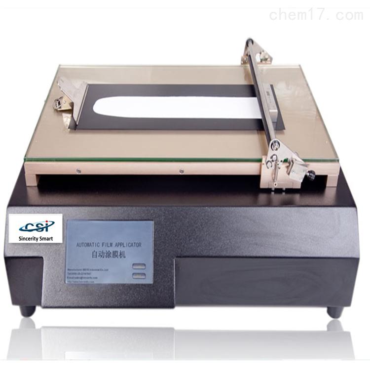 自动涂膜测试机