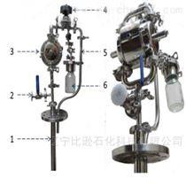 BKS反应釜采样器密闭循环采样