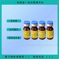 谷氨酸棒杆菌Ⅳ型  菌种质控样