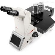 徕卡DMI8倒置显微镜销售电话