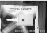 直流电源直流高压变压器华电博伦