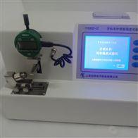 YY0302-CZ厂家直供牙科车针颈部强度试验仪