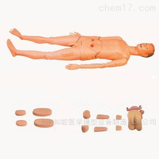 综合护理模拟模拟人