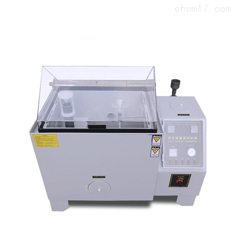 YS-60盐雾腐蚀试验箱阳极处理