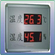 温湿度显示屏报价