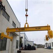 可拆卸吊装平衡梁