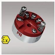 5333D丹麦PR二线制变送器