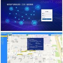 zwin-yy-play餐饮废气排放过程(工况)监控系统