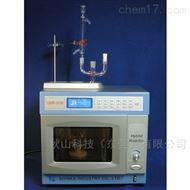 日本新科shinka超声波微波反应器UMR-300B