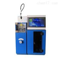 BSL2005全自動蒸餾測定儀