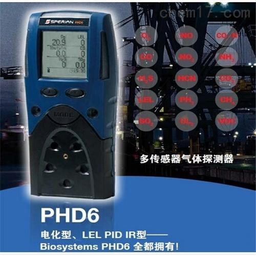 霍尼韦尔PHD6多种气体检测仪