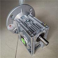 NMRW075中研紫光蜗轮减速机