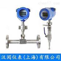 上海热式气体质量流量计