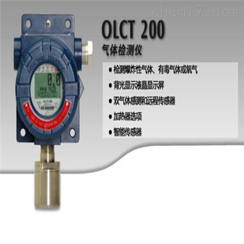 OLCT100奥德姆固定式气体检测仪