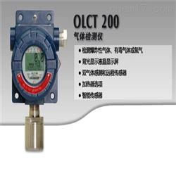 OLCt100OLCT100奥德姆固定式气体检测仪