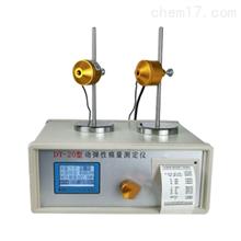 DT-20混凝土动弹性模量测定仪