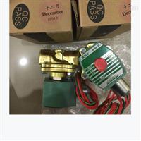 美國ASCO阿斯卡蒸汽系列電磁閥