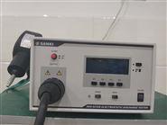 SKS-0230G 30KV静电枪SKS-0220G