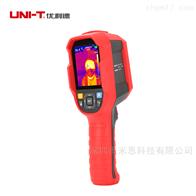 UTI85H+优利德 UNI-T UTi85H+红外热成像仪