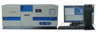 紫外荧光定硫仪GCTS-3000