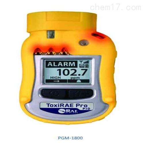 PGM1800个人用VOC检测仪