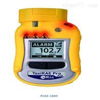 pGM1800PGM1800个人用VOC检测仪