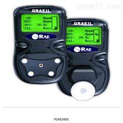pGM2400PGM2400四合一气体检测仪