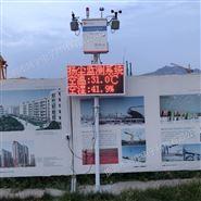 郑州环保联网空气质量扬尘污染监测站
