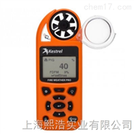 NK5500FW电子气象仪