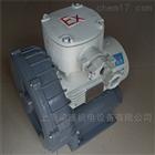 EX-G-3低噪音油氣回收設備用漩渦高壓防爆鼓風機