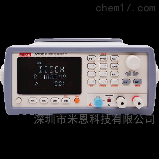 安柏anbai AT682绝缘电阻测试仪