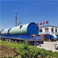 1.6*2.5玻璃钢预制提升泵站