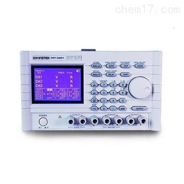 PST-3201固纬线性可编程直流电源